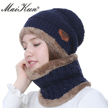 Maikun Winter Beanies Women Scarf Knitted Hat Caps Mask Gorras Bonnet Warm Baggy Hats For Men Skullies
