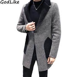 2018 зимние Длинные шерстяное пальто мужские куртки и пальто Slim Fit Мужская ветровка высокое качество Тренч Плюс размеры