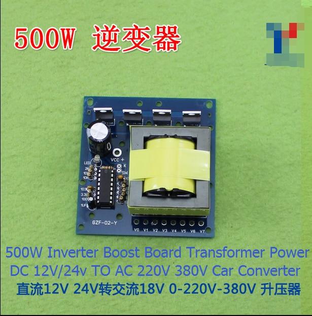 500W Inverter Boost Board Transformer Power DC 12V/24v TO AC 220V 380V Car Converter maitech 03100637 20w dc 12v to ac 220v step up transformer inverter power boost module green