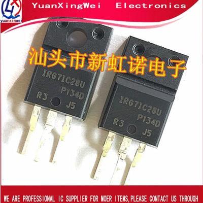 Free shipping 50pcs lot 100pcs lot Original IRG7IC28U IRG71C28U G7IC28U IRG7IC28UPBF