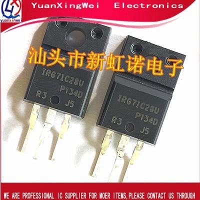 Free shipping 50pcs/lot 100pcs/lot Original IRG7IC28U IRG71C28U G7IC28U IRG7IC28UPBF IRG7IC28