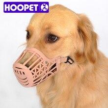 Baskerville Ultra Dog No Bite Muzzle Comfortable Soft Plastic Mesh Basket