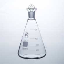 1000ml Iodin Determination Flask Grinding Mouth Conical flask For Chemistry Laboratory