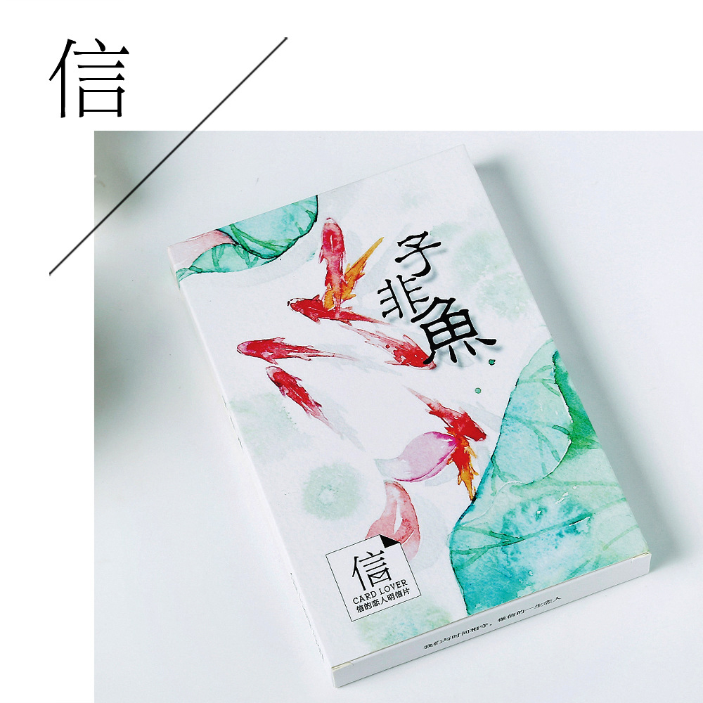 30 Pcs/lot Hand Drawing Fish Watercolor Postcard Greeting Card Christmas Card Birthday Card Gift Cards Free Shipping 30 pcs lot novelty yard cat postcard cute animal heteromorphism greeting card christmas card birthday message card gift cards