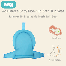 лучшая цена AAG Newborn Anti-skid Bath Net Adjustable Kids Bath Shower Cradle Bed Seat T-shaped Summer 3D Breathable Mesh Mat Bathing Tub 0
