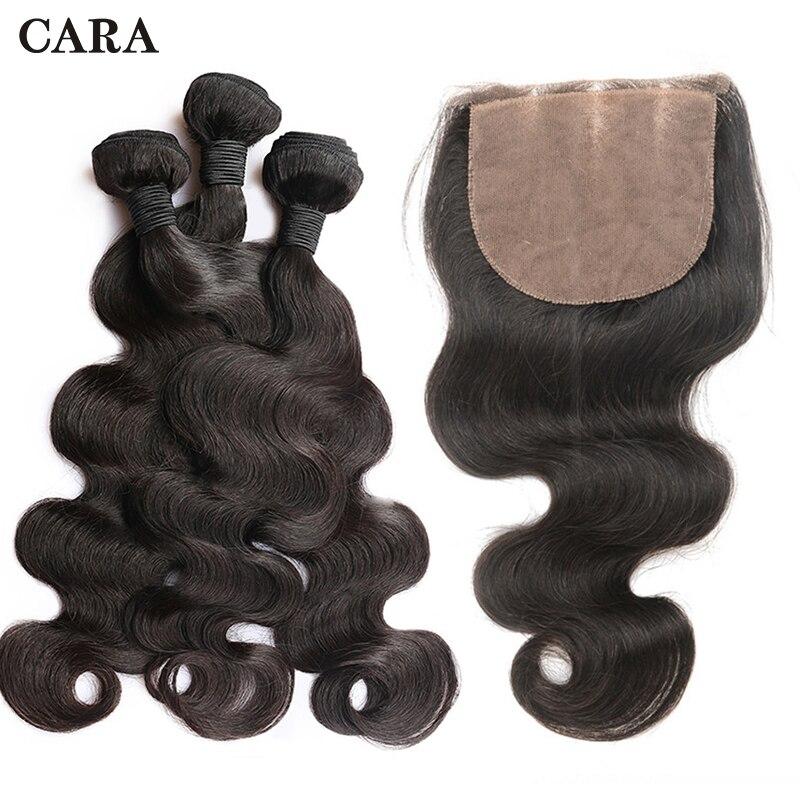 Silk Base Closure With Bundles 100% Human Hair 3 Pcs Brazilian Body Wave Bundles Hair Extension Add 4x4 Closure Remy Hair CARA