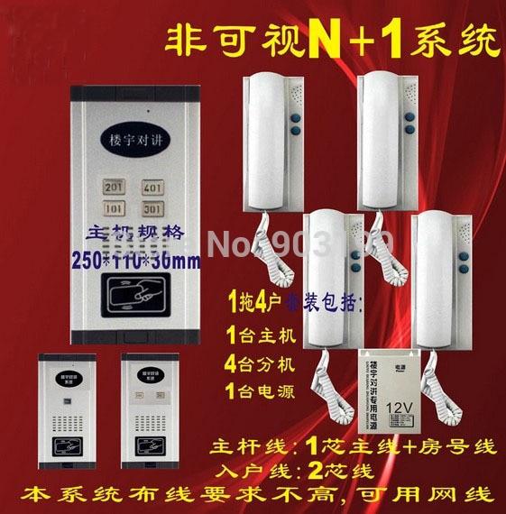 SMTVDP Press Direct dialing non-visual building intercom system.4-apartments audio door phone , ID card unlock