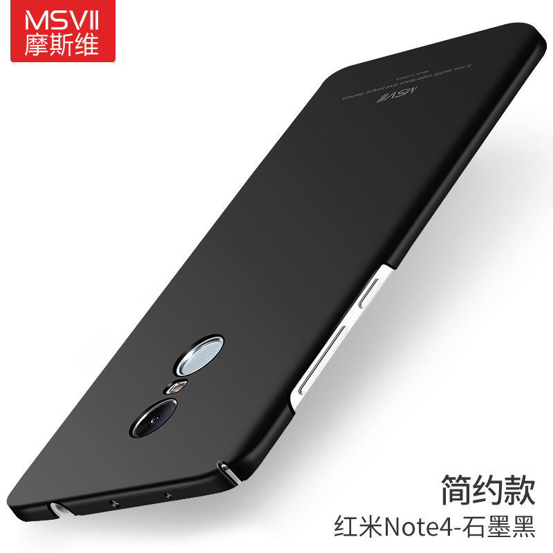 xiaomi redmi note 4 4x global version case ultra thin soft. Black Bedroom Furniture Sets. Home Design Ideas