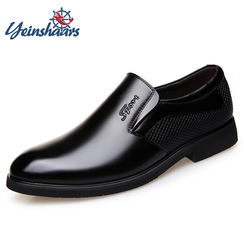 YEINSHAARS Men's Dress Shoes  Classic Leather Men'S Suits Shoes Fashion Slip On Office Shoes Men Flats