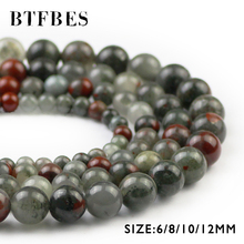 купить BTFBES Natural Bloodstone Stone  Beads Red Green Round Ball 6 8 10 12mm Blood Stone Loose Beads for Jewelry Making Bracelet DIY дешево