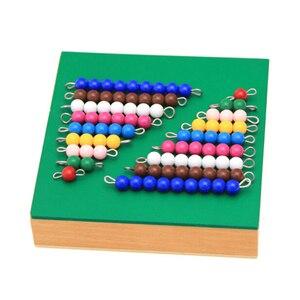 Image 5 - Wysokiej jakości mebelki dziecięce montessori matematyka zabawki odejmowanie wąż gra 12*12*8CM drewniane pudełko plastikowe kolorowe koraliki zabawki matematyczne