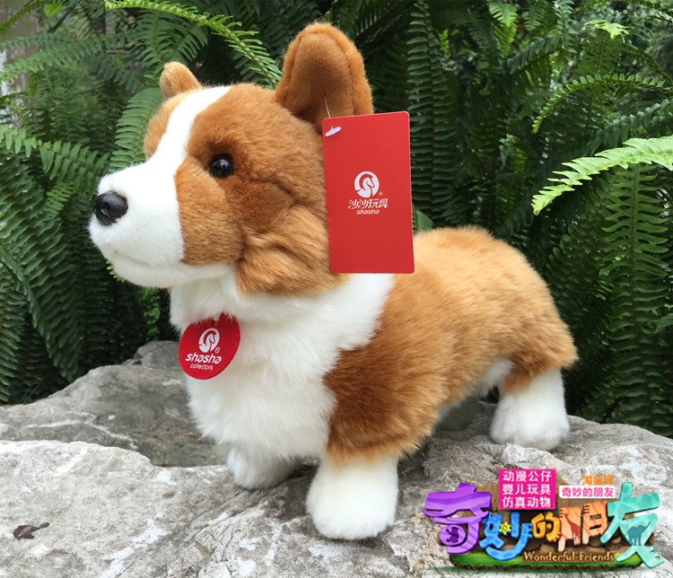 25CM Stand Corgis Stuffed Animals Toys Toys Simulation Welsh Corgi Pembroke Plush Toy Soft Soft Dog Plush Dolls Ծննդյան օրվա նվեր