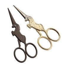 Cross Stitch Retro Vintage scissors Antique Sewing shears Needlework Scissor Handicraft Tailor Embroidery Fabric scissors Tool lenovo v530s 07icb sff 10tx0015ru