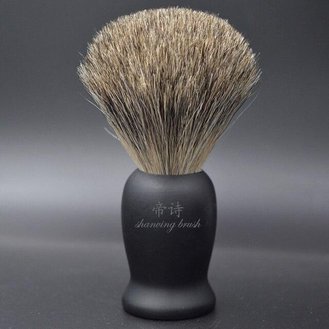 wooden handle pure badger hair shaving brush for men's shaving brush the hand-crafted shaving brush