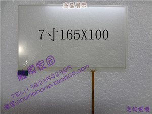 Oryginalny nowy 7 cal ekran dotykowy nawigacja GPS Tablet PC samochód samochód nawigacja GPS ekran dotykowy 164*99 165*100