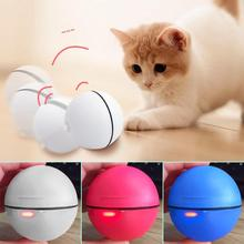 Cat Dog LED Laser Ball Red Light Electronic Rolling Ball Toys for Cat Kitten Fun