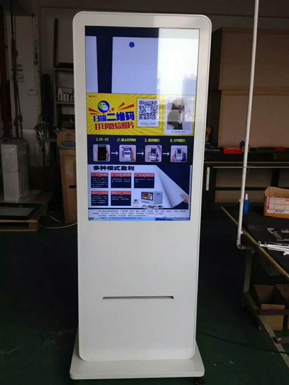 Webchat ou instogram photo Tout en un imprimante avec lcd hd tactile numérique lecteur de signalisation/debout libre vidéo numérique affichage