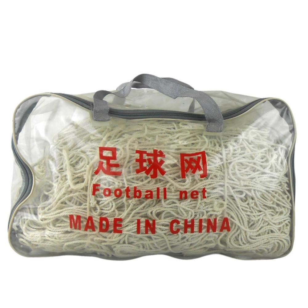 2x Jin Hong JH Z005 Soccer / Football Nets, 7.32m x 2.44m