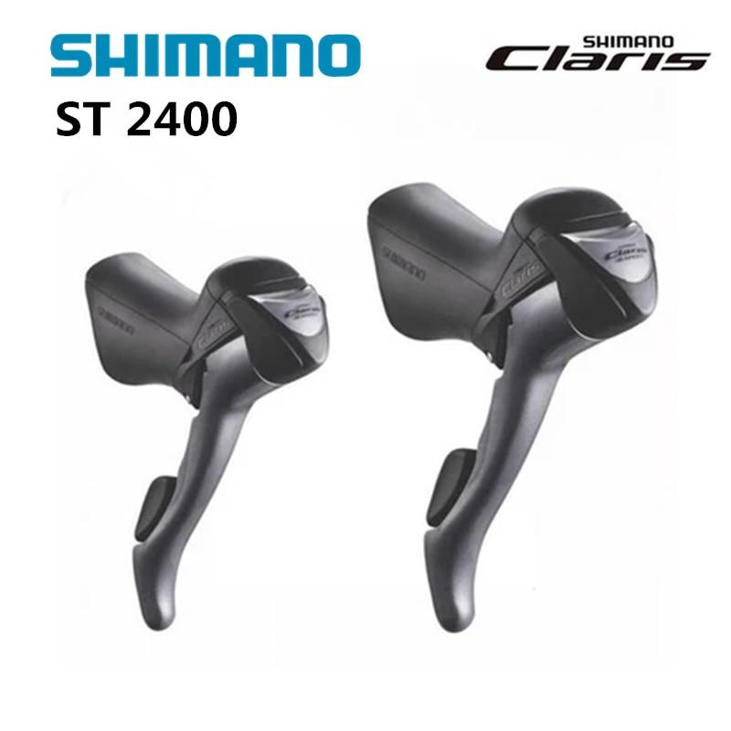 SHIMANO CLARIS ST 2400 2x8S 16S Speed Shifter Levers Road Bike Bicycle Parts Include Internal Cables переключатель задний shimano claris 2400 gs 8 скоростей