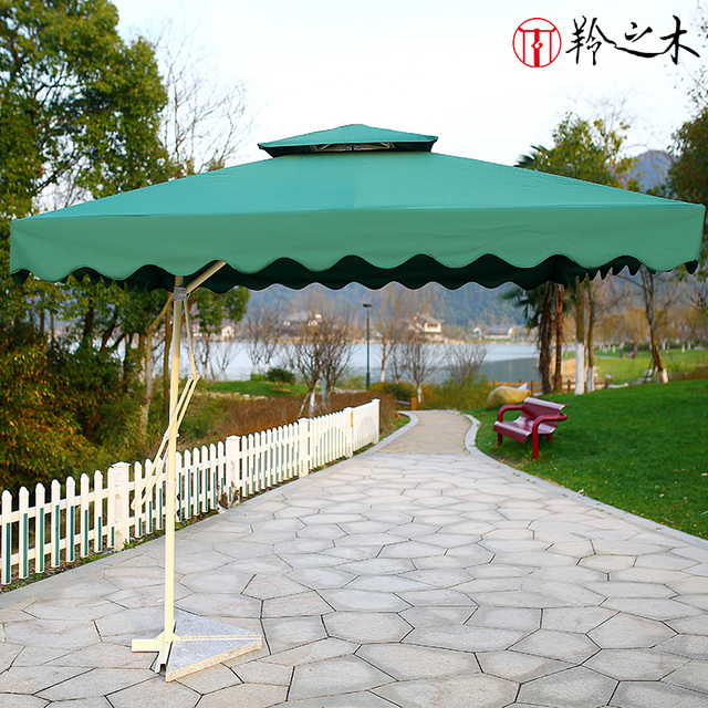 balcony patio umbrella sun leisure security guard post outdoor Balcony Umbrella
