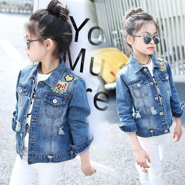 24fc1c3d42d73 Filles Denim Vestes pour Enfants Jeans Manteaux pour Enfants Printemps Tops  Infantile Survêtement Automne Vêtements Bébé