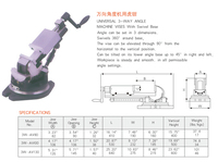 3W AV130 3 способ угол машина тиски инструменты