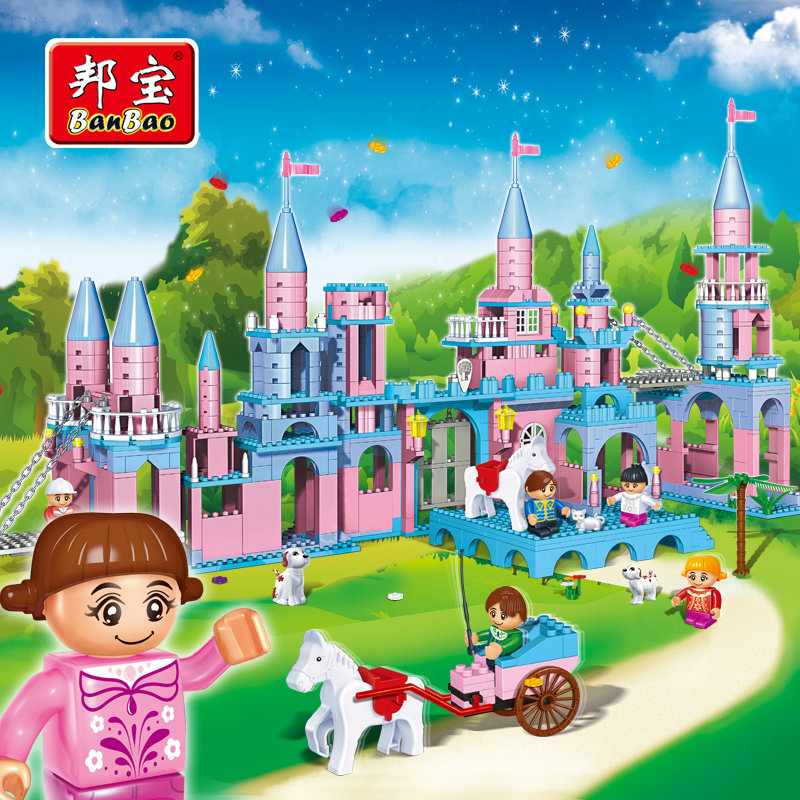 BanBao Girls Educational Building Stacking Blocks Toy For Children Gifts Friends Dog Cat Dream Castle Princess Prince Stickers цена
