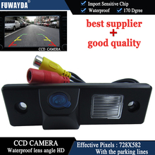 FUWAYDA auto parking night vison CAR REAR VIEW REVERSE BACKUP PARKING CCD/WATERPROOF/NIGHT VISION CAMERA FOR  Chevrolet LACETTI