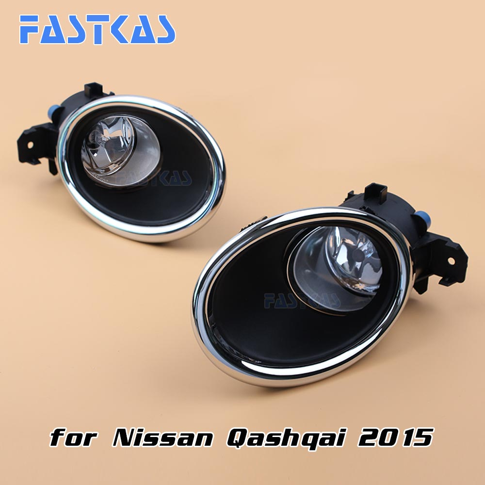 12v 55W Car Fog Light Assembly for Nissan NS-Qashqai-2015 Front Fog Light Lamp with Harness Relay Fog Light kit 12v 55w car fog light assembly for ford focus hatchback 2009 2010 2011 front fog light lamp with harness relay fog light