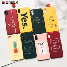 EKONEDA Matte Phone Case For iPhone 5 6 6S 7