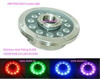 Free shipping by DHL,5pcs/setCE,IP68 36W RGB LED fountain light, RGB underwater LED light,DS 10 38 36W RGB,24V DC,12*3W RGB 3in1