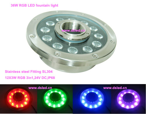 Free shipping by DHL !! CE,IP68 36W RGB LED fountain light, RGB underwater LED light,DS-10-38-36W-RGB,24V DC,12*3W RGB 3in1 модель дома looney tunes b21103