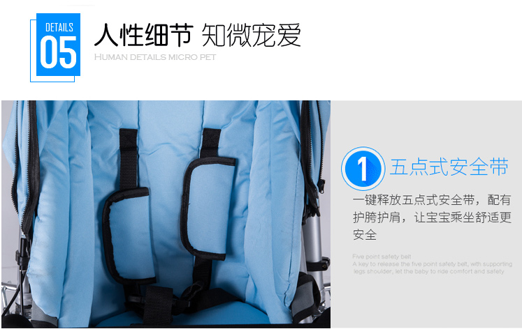 China stroller baby Suppliers