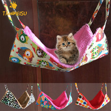 Plush Pet Hammock Dual-sided Using Bed Cat Nest Hammock Hamster Totoro Squirrel Marten Mattress