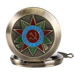 Image 5 - Retro Brons Insignia Comunista Mechanische Zakhorloge Sovjet Sikkel Hamer Stijl Skeleton Steampunk Fob Horloges Met Ketting