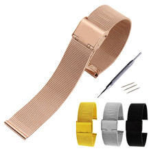 цена на 1012 14 16 18 20 22 24mm Milanese Stainless Steel 24mm Wrist Watch Band Strap in Black Gold and Silver Women Men's Watchbands