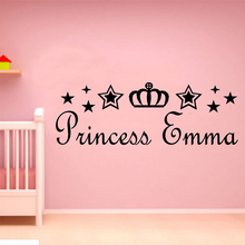 CUSTOMIZED PERSONALISED NAME PRINCESS WALL ART STICKER QUOTE DECAL FOR GIRLS BEDROOM DECORATION