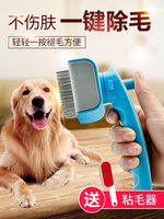 dog pin brush pet products dog shedding comb dog brush pet grooming supplies pet trimmer comb cleaning