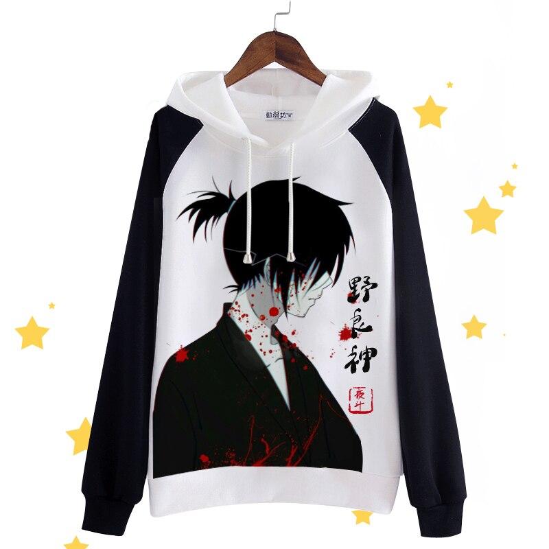 2016 Noragami Night Fight Cosplay Hoodie Anime Aragoto Sweatshirts Fashion Hooded Coat Costumes