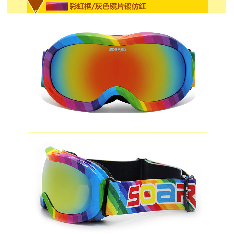 64a316795a3 Free Shipping Brand 3 7 Year Children Ski Goggles Snowboarding Glasses  Mountain Climbing Snowmobile Mask Bike Snow Ski Eyewear-in Skiing Eyewear  from Sports ...