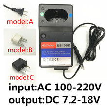 Charger Replace for HITACHI UC18YG BCC715 EB914S BCC915 EB9B EB1214L EB120BL EB1414  EB14B  DN12DY  DS12DVF3  UB10SE  DC1414