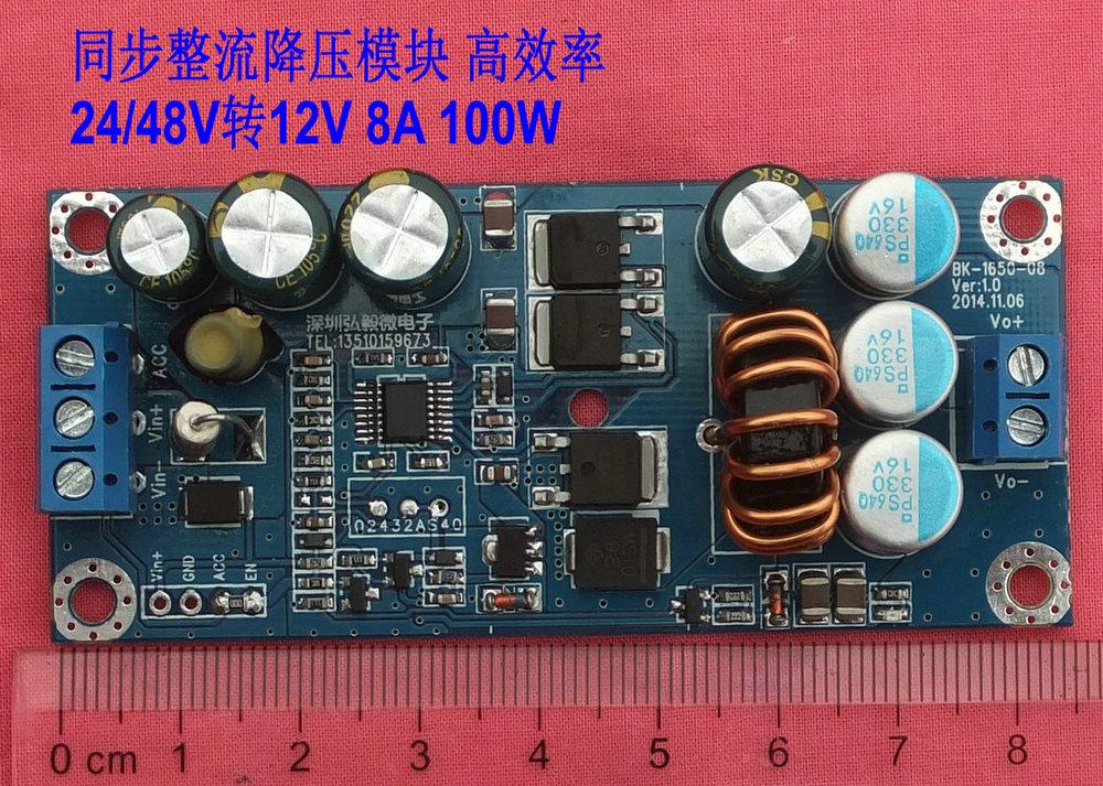 DC-DC buck module 60V/48V/36V/ turn 12V/5V/3.3V 10A 100W
