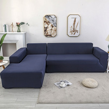 2 PCS Covers For L Shaped Sofa Universal Elastic Stretch Sofa Cover For Living Room Corner All-inclusive Sofa Couch Slipcover leather sofa living room corner sofa set 6 pcs
