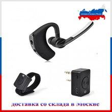 громкой Bluetooth наушник 5-10