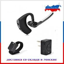 Handsfree 5-10km earpiece PPT&