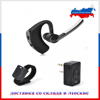 AC Bherdt Wireless Bluetooth Earpiece Handsfree with PPT& Dongle 5 10km earpiece headphone/headset for TYT/Baofeng UV 82 UV 5R