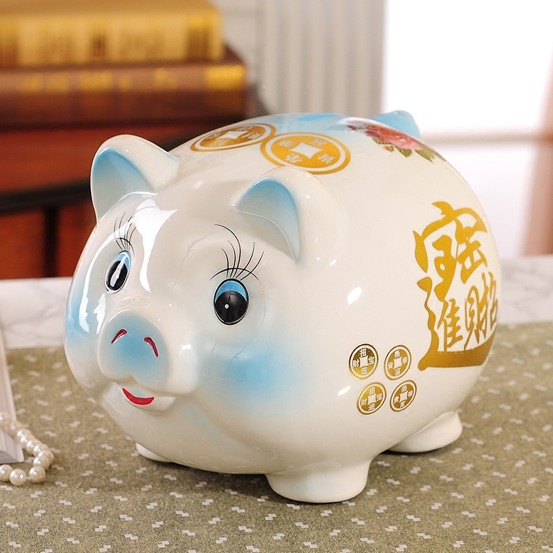 Piggy Bank Childrens Money Box Adult Oversized Girls Boys Cute Ceramic Creative Personality Lucky Pig Decoration