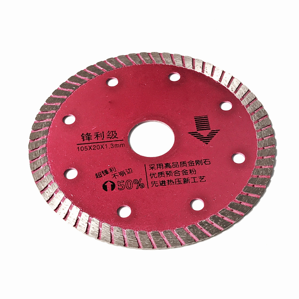 Free Shipping 1pc 105-114mm Super Thin Kerf Slim Turbo Segmented Diamond Saw Blade For Dry Cutting Hard Ceramics Tile Etc