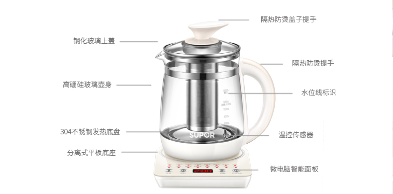Hervidor Agua Electrico Health Pot Automatic Thickening Glass Electric Kettle Boiling Flower Tea Pot Boiling Pot Black Tea Tea 15