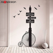 Classic Vintage Bicycle Under Parisian Street Sign Flying Birds Wall Sticker Vinyl Home Decor Living Room Bedroom Decals 3391